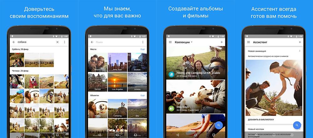 Как обновить галерею в Android
