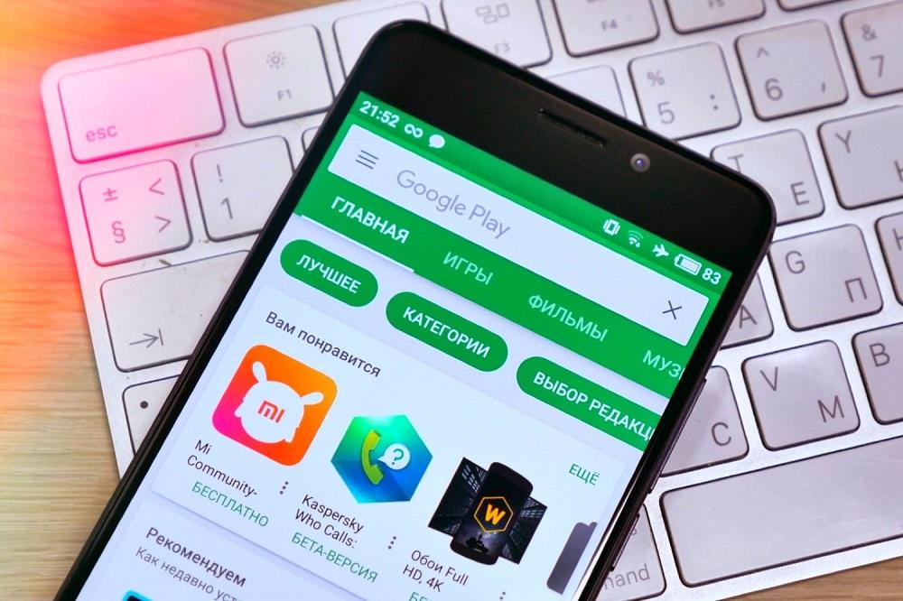 Как удалить wi fi сети на Android