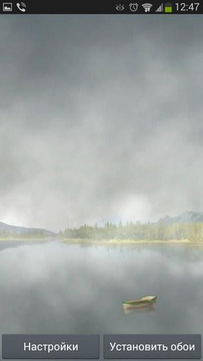 Lake Weather HD