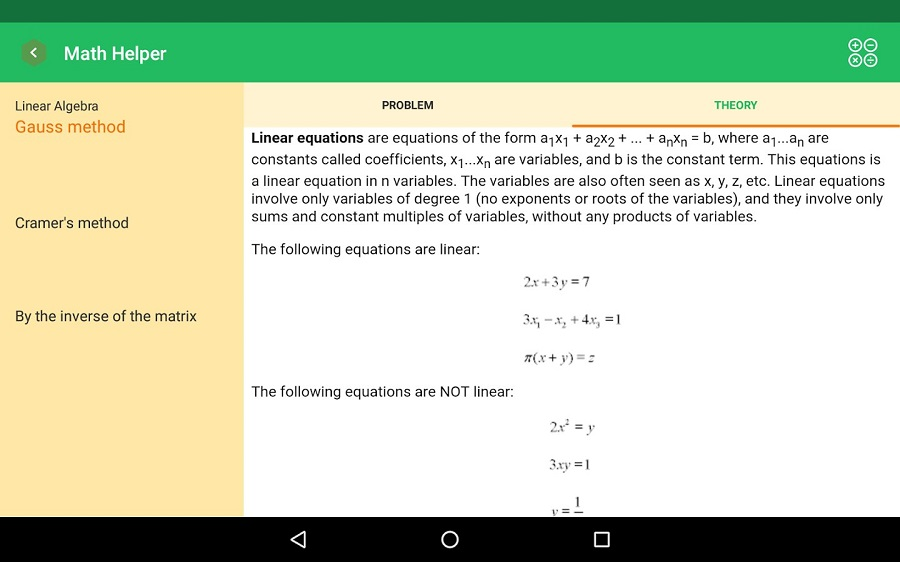 Математика от Алгебры до Вышки