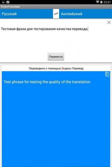 Turbo Translator