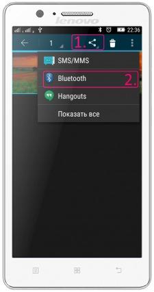 Как передать файлы с телефона на телефон через bluetooth